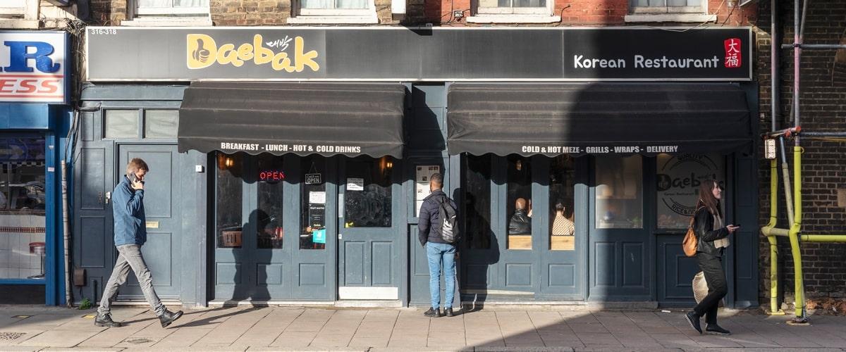 Daebak restaurant exterior