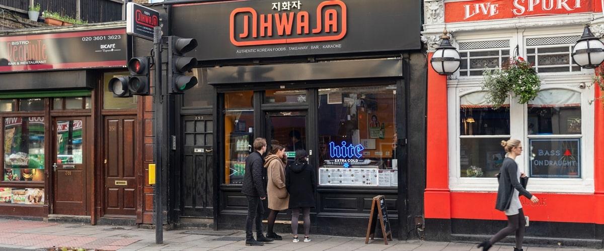 Jihwaja restaurant exterior